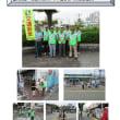 松原市内で高齢者の交通事故ゼロ街頭キャンペーン!