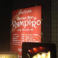 ヴァンピーロ。近くにあれば毎日通いたい。