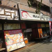 2016/10/20 豚そば成@下永谷(豚和風つけそば)