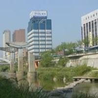 韓国旅行2009の記録(1)