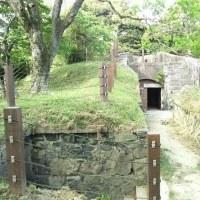 火の山公園 火の山ロープウェイ 戦争遺跡