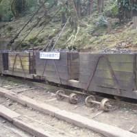 「台湾」編 平渓線10 石炭列車