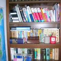 本棚の整理でもするか