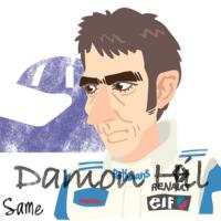 Damon Hill様