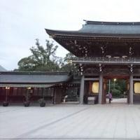 鎌倉大仏&魁力屋さん。