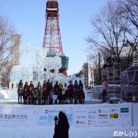 「クジラ型の夢の家」の大氷像です !
