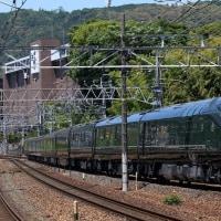 トワイライトエクスプレス瑞風を撮影~山崎駅にて_17/06/17