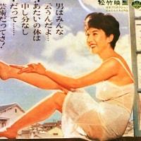 ■ 裸体 (1962)