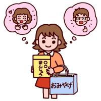サガンみやげ(佐賀のお土産)