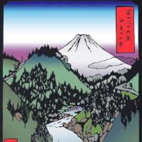 広重 富士三十六景 伊豆の山中