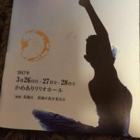 第1回NEW Generationバレエコンクール始まりました!!