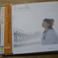 尾崎亜美ニューアルバム「S-mile ~40th Amii-versary~」