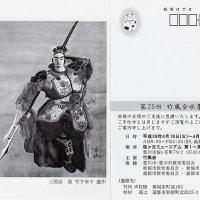 竹風会水墨画展