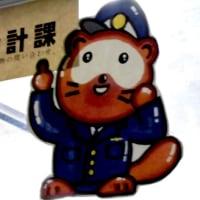 大津市警察本部へスマホを受け取りに・・