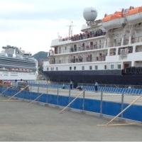 本日の客船