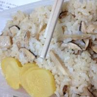 私の作った松茸ご飯。