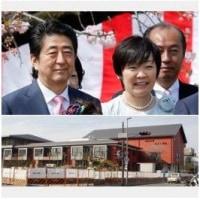 情けない国 日本。 こんなやつが総理大臣をやっているなんて!! むしろ怖いのは一般の国民だ。