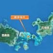 国内最大の石垣島のサンゴ礁「石西礁湖」ほぼ消滅