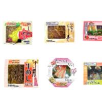 【2/17】ファミリーマート、九州地区の老舗有名駅弁店が監修した「おむすび」など販売