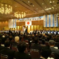 ライオンズ国際協会332-D 地区 第63回「年次大会」が盛大に開催されました(^o^)/