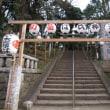 渋谷代々木八幡/代々木八幡宮2016