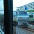直流電気機関車 EF66-124【東海道線:東神奈川駅付近】 2017.JUL(1)撮り鉄 車両鉄