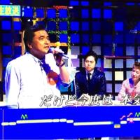 6月3日(土)にBSフジ「水前寺清子  情報館」13:00〜14:55生放送の『熱唱 カラオケ人生劇場』のコーナーに