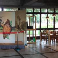 『台湾大學農業陳列館』