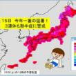 日本列島 真っ赤っ赤