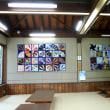 長岡島崎の「和み屋」