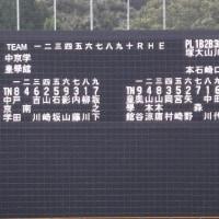 野球のこと・305