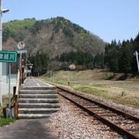 JR東日本 会津越川駅