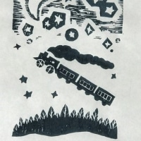 木版画 銀河鉄道