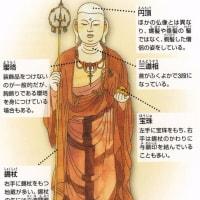 仏教(地蔵菩薩)