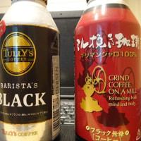 450円の缶コーヒー