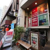 渋谷区神宮前・千駄ヶ谷お部屋探し・賃貸情報!