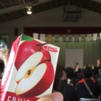 北九州子どもの村10周年記念行事