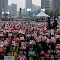 韓国 朴大統領の退陣求め 30万人デモ ?!