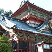 1033 「駿府、浅間神社の絢爛豪華」