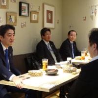森友問題の音声データ公開 財務省担当者が「特例」発言 日刊ゲンダイ ほか