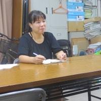 1/15(日)は「弁護士労働相談デ-」