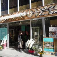 ブティック自由が丘101本店側にインテリア雑貨の店 オープン!