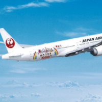 JAL FLY to 2020 ��������������Ϫ��