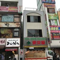 東京屋の改修工事