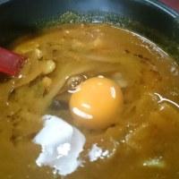 つけ麺・らーめん モトヤマ55のカレーつけ麺(期間限定)