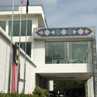 イスラミック美術館