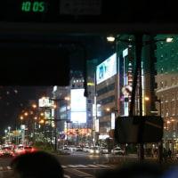 北海道へ行こう! 千歳から札幌へ