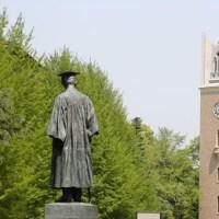 早稲田大学 入試 2017 出願・日程・時間割・倍率