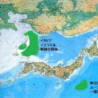 韓国よ。早く日本やアメリカと完全に切れて、在コも消えてくれ。