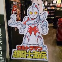 ウルトラマン超闘士激伝祭
